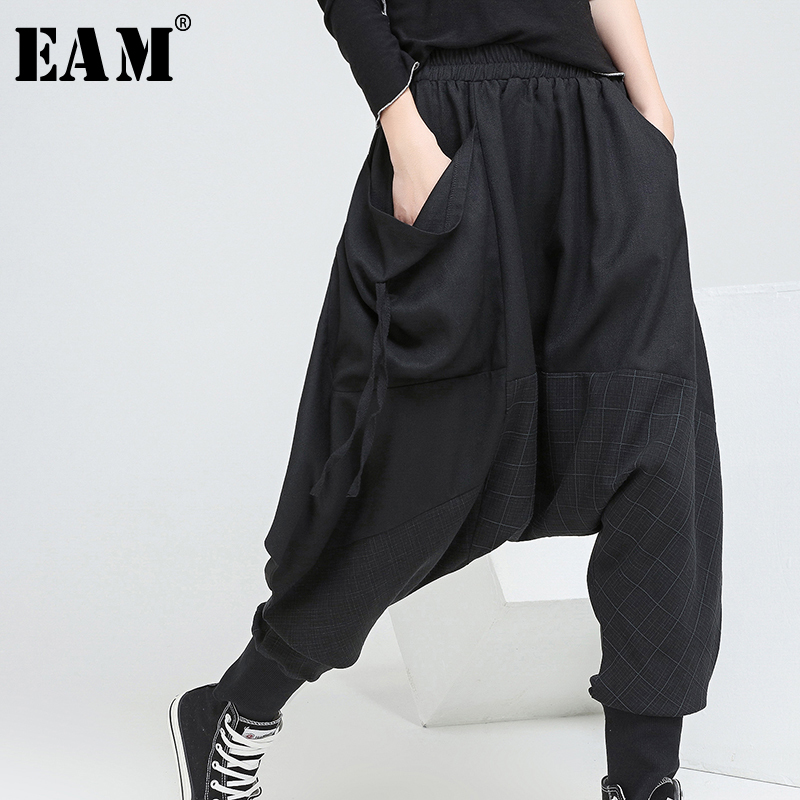 [EAM] 2019 New Spring High Waist Solid Color Black Plaid Split Joint Loose Cross-pants Women Trousers Fashion Tide JE33401