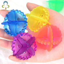 5pcs/lot Creative Strong Decontamination Clean Laundry Ball Anti-wrap Washing Machine Scrub The