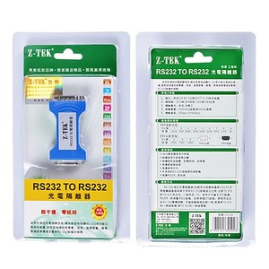 Image 5 - Z TEK RS 232 serial port optoelectronic isolator 9 pin serial RS232 lightning protection surge 3 Bits Isolated Converter