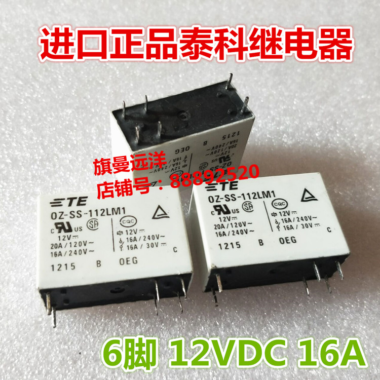5pcs/lot <font><b>OZ</b></font>-<font><b>SS</b></font>-<font><b>112LM1</b></font> 12VDC 12V DC12V 6PIN 16A Relay 20A image