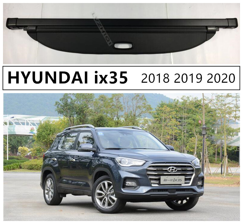 For HYUNDAI ix35 2018 2019 2020 Rear Trunk Cargo Cover Security Shield High Qualit Auto Accessories Black Beige