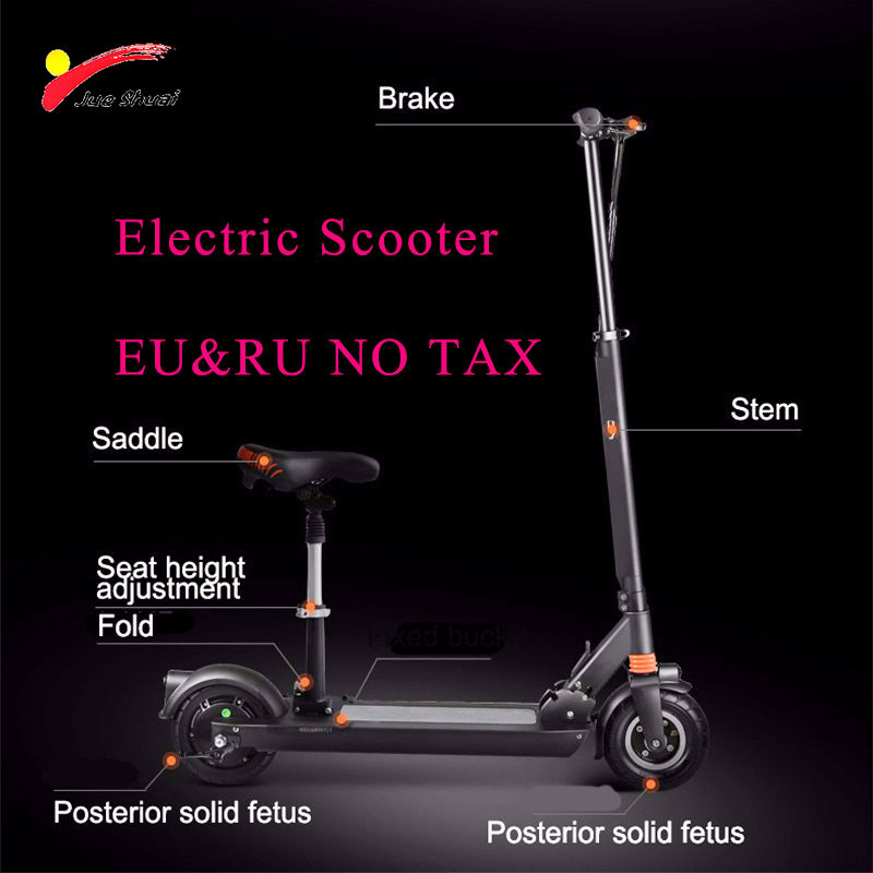 JS <font><b>250W</b></font> 8inch 24V 8A <font><b>Electric</b></font> <font><b>Scooter</b></font> Two Wheel Powerful Motor Lithium Battery Foldable Hover Board Multifunction Unise Ninebot image