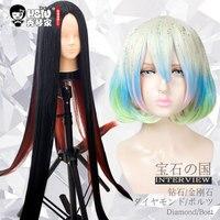 HSIU High Quality Hoseki No Kuni Cosplay Wig Diamond Wig Bort Wig Costume Play Woman Short