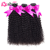 Reshine Brazilian Kinky Curly Hair Bundles 100% Human Hair 1/3/4 Bundles Natural Color Jerry Curl Remy Hair Weaves Extensions