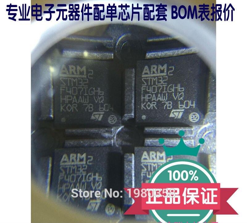 Price STM32F407IGH6