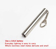 Flashlight mini AAA battery miniature key ring flashlight EDC waterproof portable LED ultra small hand
