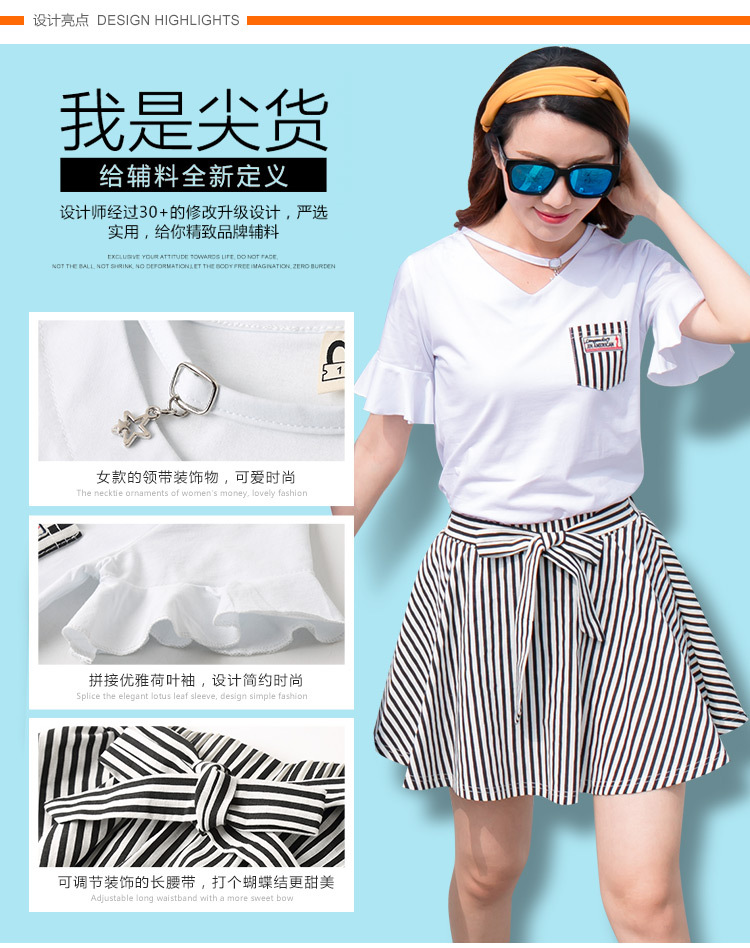 HTB1ucViguOSBuNjy0Fdq6zDnVXaH - Fashion Summer Family Matching Outfits White V Neck T - Shirt With Stripes Shorts/Skirts Mother Dad Son Daughter Clothes Sets