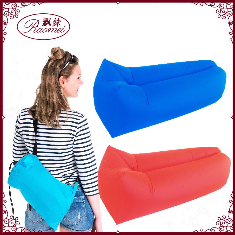 Outdoor sports air Chair lounger Couch Fast Inflatable Air