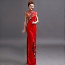 4dd2bde49c9 2017 Design Red High-slit brocade Gold Embroidery chinese oriental dresses  long oriental Formal bridal