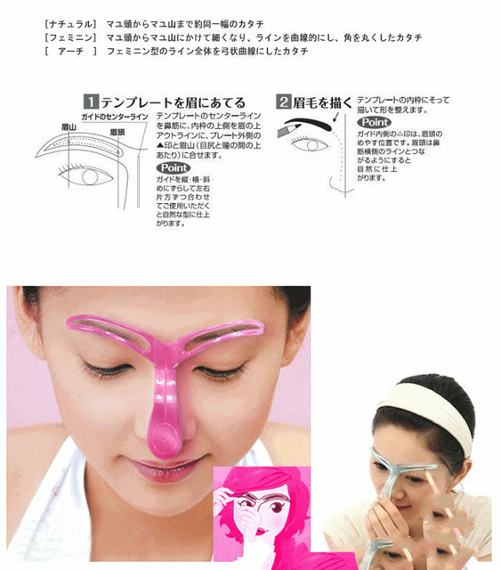 3D Thrush Card Threading Eyebrow Makeup Tools Threading Artifact Thrush Aid Card Eyebrows Mold Cosmetic Accessories 3