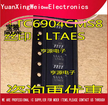 5 PCS LTC6904 LTC6904CMS8 LTAES LTC6904IMS8 MSOP-8