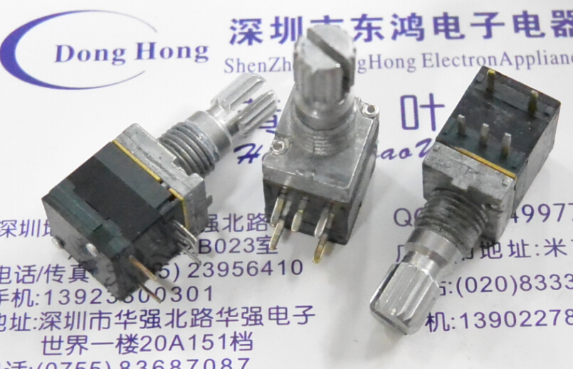 RK097 interrupteur potentiomètre de précision | Interrupteur simple A50K avec interrupteur longueur de l'arbre 15MM