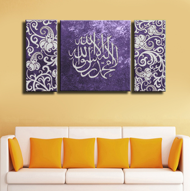 Handmade 3panel Islamic Wall Painting Oil Painting Purple Islamic Arabic Art Calligraphy No Framed