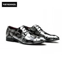 2017 Лидер продаж Мода Для мужчин острый носок мужской Кружево до осени Винтаж Официальные ботинки плюс Размеры Лакированная кожа корейский стиль multi Цвет