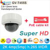2 8 12mm Lens 2K Ultra HD IP Camera 4mp 2mp 1080P Outdoor Dome Surveillance Videocctv