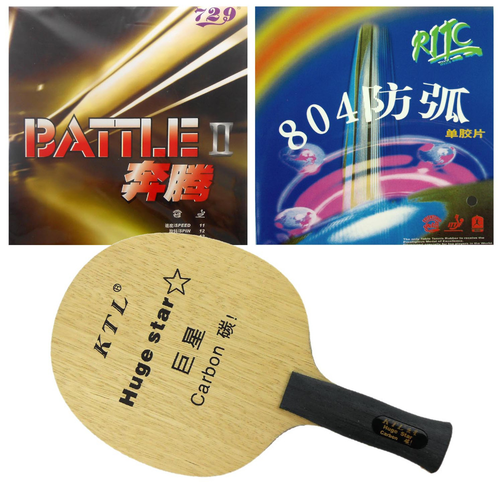 Pro Table Tennis Combo Paddle Racket KTL Huge Star Carbon blade with RITC729 804 and BATTLE II rubbers Long shakehand-AN galaxy yinhe emery paper racket ep 150 sandpaper table tennis paddle long shakehand st