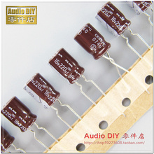 2018 hot sale 30pcs/50pcs ELNA Brown Leather White RA2 Series 220uF/16V Audio Electrolytic Capacitors free shipping
