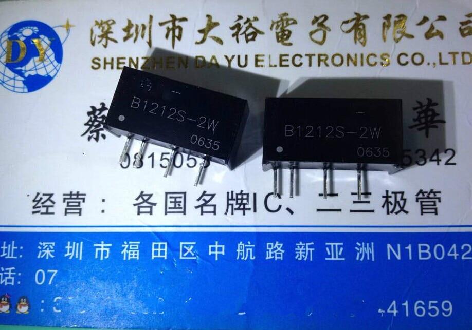 power-supply module B1212S-2W  high quality