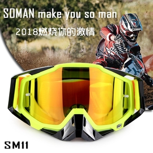 Высококачественные мотоциклетные очки SOMAN, брендовые очки для мотокросса ATV, гоночные очки для езды на велосипеде, CS Gafas, солнцезащитные очки