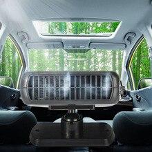 2016 Caliente 12 V 150 W Del Coche Auto Calefacción Calentador de Ventilador Portátil 2 en 1 Ventilador De Refrigeración de Calefacción Secador de Coche Parabrisas Defroster separador de partículas