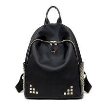 Alieme для отдыха с заклепками рюкзак модные женские туфли сумки черный Высокое качество Оксфорд Zip рюкзак Bolsos Mujer рюкзаки для девочек школьная сумка