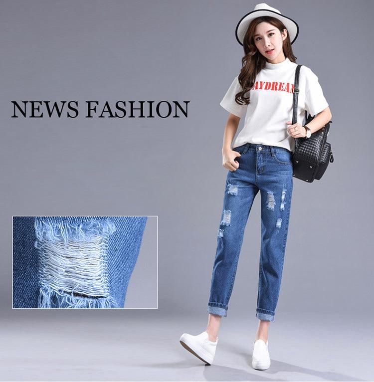 a3bd1578 Alta cintura agujero 2018nuevo Harem femenino pantalones sueltos mujeres  moda mujer roto rasgado ...