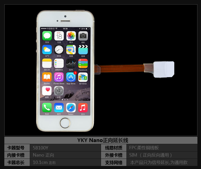 Turn To Sim Card Phone Extension Cord Converter Adapter Transparent Open Device Universal For Iphone 5