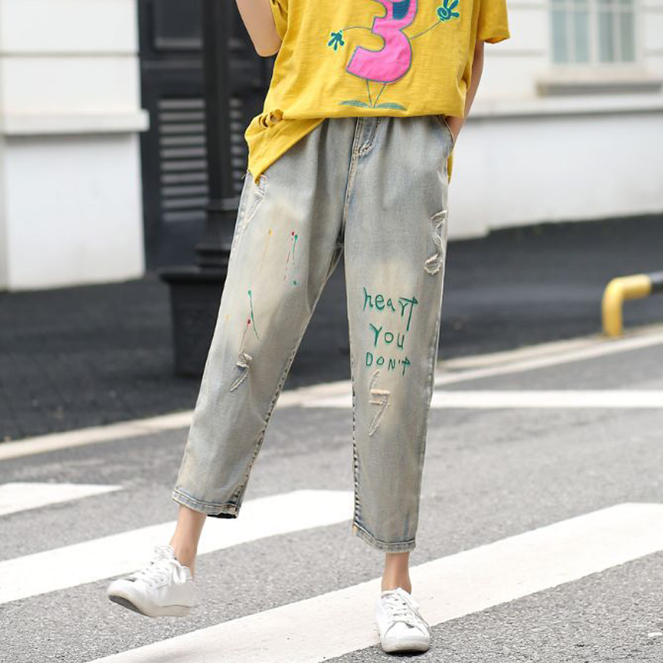 Women Denim Harem Pants Bottom   Jeans   Trousers Loose Big Embroidery Letters Off White Fashion Casual for Spring Summer 92035
