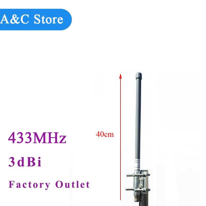 433 mhz omni antenne 400-480 mhz large bande base station antenne haute qualité meilleur prix