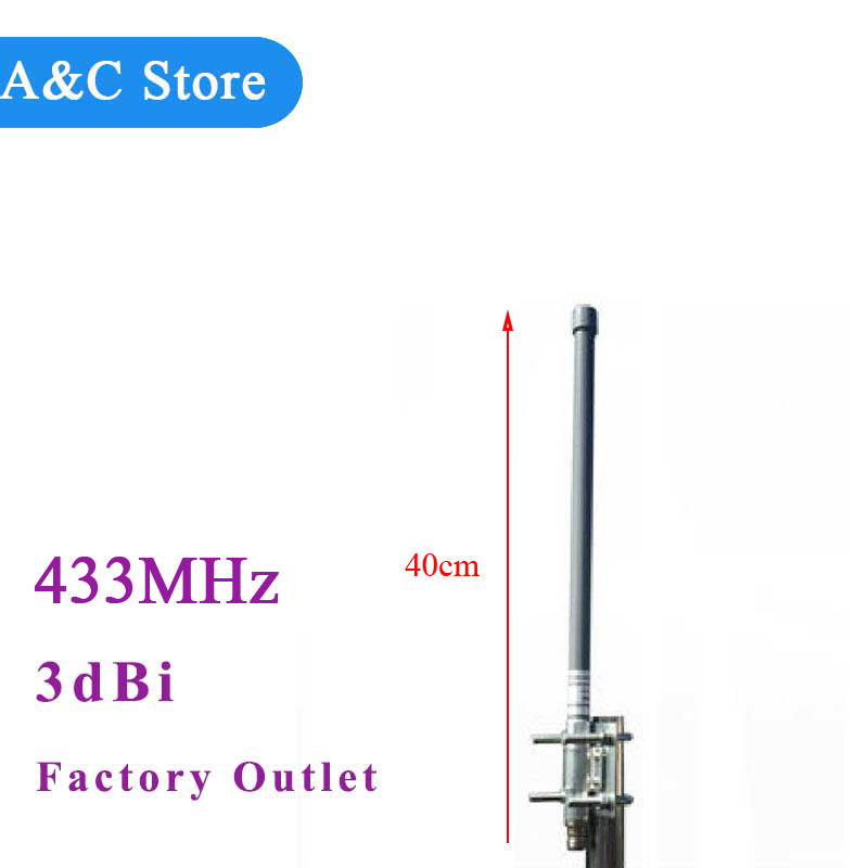 433mhz omni antenna 400-480mhz wide band base station antenna high quality best price