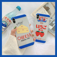 Japanese kawaii cheess strawberry Cute Phone Case For coque iPhone 7 Puls 6S 8 Plus 11Pro Max case silicon for iphone cover X XR Xs max