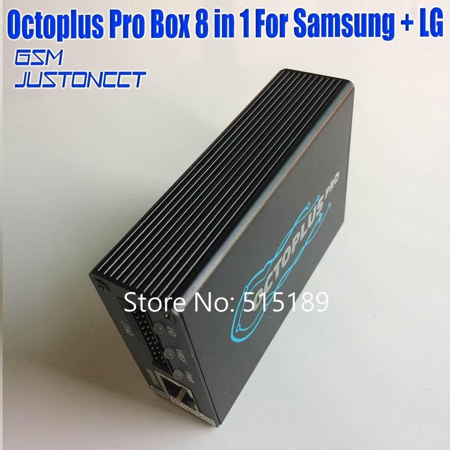 octoplus pro box set for LG sam - GSMJUSTONCCT -B3