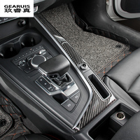 Car Styling Carbon Fiber For Audi B9 RHD LHD driving Stickers Decorative Cover trim Control Gear Shift Panel auto Accessories