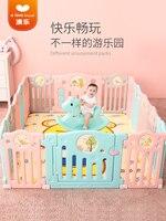 Австралия Le Забор для детей дома Дети Сканирование мат малыша Крытый забор безопасности Детские игры забор с игрушками