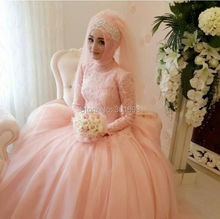 Oumeiya OW304 Pink Tulle Lace Appliques High Neck Long Sleeve Floor Length Ball Gown Hijab Muslim Bridal Wedding Dress 2015