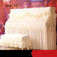 JaneYU Lace Full Cover European Piano Half Modern Simple Cloth Korean Towel Dust-proof