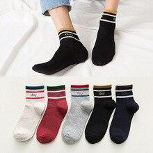 New white black Happy Socks Men Funny Cotton Autumn Comfortable Male Socks Letters Striped Breathable Crew