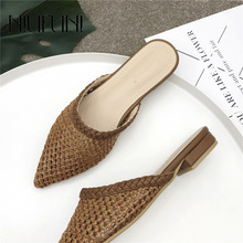 Womens Pointed Low Heel Slippers NIUFUNI Summer Cane Woven Rattan Grass Sandals Beach Shoes Womens Slippers Flat Shoes Slides
