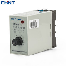 CHINT Transistor Type Time Relay JS14A 36V 110V 220V 380V стоимость
