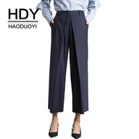 HDY Haoduoyi Women Pants Long Loose Capris Pleated Bottom Solid Blue 2017 Autumn Winter Brief Style