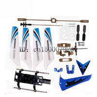Free Shipping Syma S107G Metal Tee R C Helicopter Remote Control Toy Parts Main Blade Tail