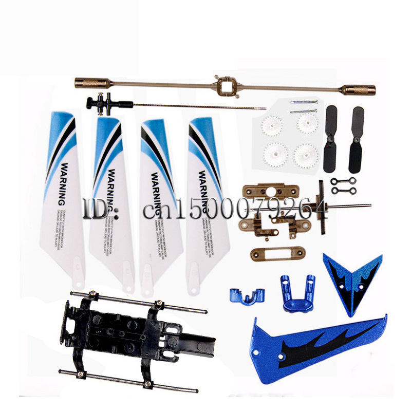 Free Shipping syma S107G Metal Tee R / C helicopter remote control toy parts, main blade tail rotor gear shaft Tripod (Blue) ultralarge t900 shaft rotor hd remote control helicopter uav frame