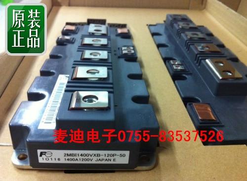 2MBI1400VXB-120P-54 2MBI1400VXB-120P-50 original spot--MDDZ