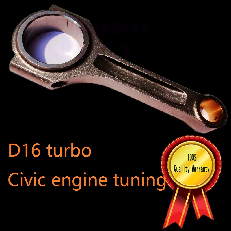 5.458 Inch HRV D16 Turbo Racing Stock ECU R Type S Tuning