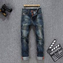 2017 Продажа Модный бренд Dsel Дизайнерские Джинсы Мужчины Известный Бренд Рваные Джинсы Хлопок Джинсы Мужчин Случайные Штаны Печатных Джинсы