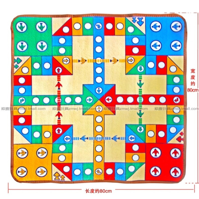 Childrens Educational Flying Chess Game Carpet Mats Creepy Blanket Parent-child Play Fly Chess Sets