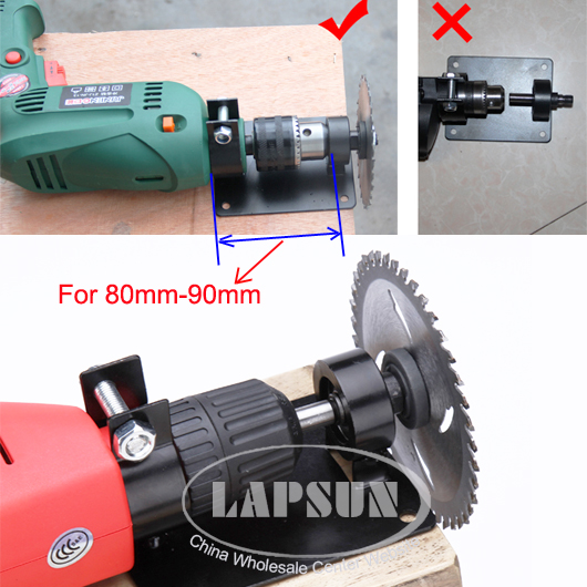 1 Set of Electric Drill Cutting Seat Stand Bracket Grinding Tools 23mm Drill Bit