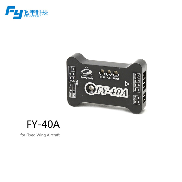 FeiyuTech official store ! 	FY-40A auto stabilization mode and 3D mode