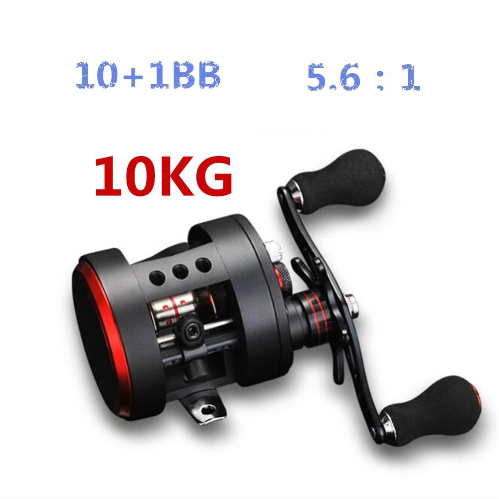 Mounchain Metal Fishing Reel Drum Reel Trolling Wheel Bait Casting Lure Reel Sea Fishing Tool Spinning Reel Fishing Tackles