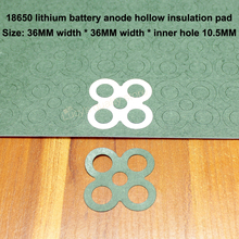 50pcs/lot 18650 Universal Lithium Battery High-Temperature Insulation Gasket 4S 4-Cell Surface Pad